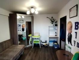 Продается 1-комнатная квартира Ленинградская ул, 22.3  м², 1030000 рублей