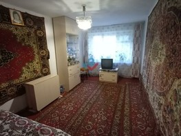 Продается 2-комнатная квартира Героя Советского Союза Васильева, 42  м², 1700000 рублей