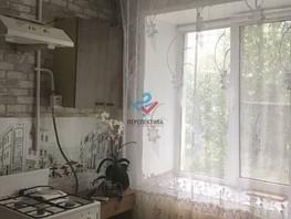Продается 2-комнатная квартира Ударника ул, 42.1  м², 1800000 рублей