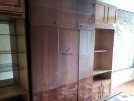 Продается 2-комнатная квартира Парковая ул, 42  м², 1850000 рублей