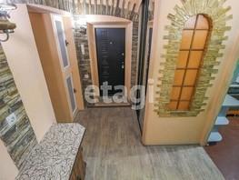 Продается 3-комнатная квартира Анатолия ул, 59  м², 2300000 рублей