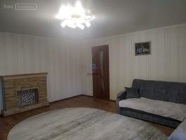 Продается 3-комнатная квартира Громова ул, 62.9  м², 2450000 рублей