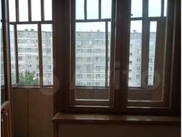 Продается 2-комнатная квартира Владимира Короленко ул, 54  м², 2450000 рублей