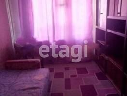 Продается 1-комнатная квартира Красноармейский пр-кт, 34  м², 2560000 рублей