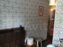 Продается 3-комнатная квартира Петра Мерлина ул, 64  м², 3000000 рублей