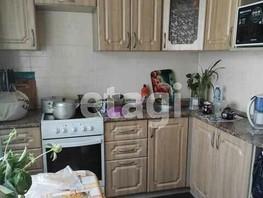 Продается 1-комнатная квартира Красноармейский пр-кт, 33.1  м², 3000000 рублей