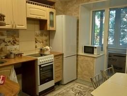 Продается 2-комнатная квартира Прудская ул, 50.1  м², 3050000 рублей