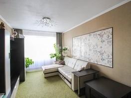 Продается 3-комнатная квартира Весенняя ул, 65.5  м², 3200000 рублей