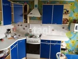 Продается 3-комнатная квартира Павловский тракт, 57  м², 3550000 рублей