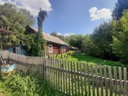 Дом, Мостовая ул