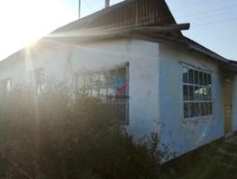 Продается Дом Силиной, 45  м², участок 1500 сот., 570000 рублей
