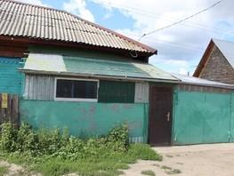 Дом, Ленина ул
