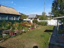 Продается Дом 42  м², участок 2300 сот., 1000000 рублей