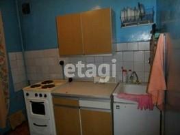 Продается Дом 40 лет Октября ул, 53.1  м², участок 699 сот., 1700000 рублей
