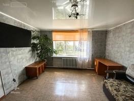 Продается Дом Ленина ул, 48.1  м², участок 600 сот., 1880000 рублей