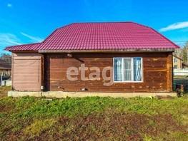 Продается Дом Моховая 6-я ул, 112  м², участок 700 сот., 5500000 рублей