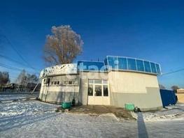 Продается Офис Губина ул, 141  м², 3300000 рублей