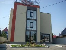 Продается  Юрина ул, 700  м², 41000000 рублей