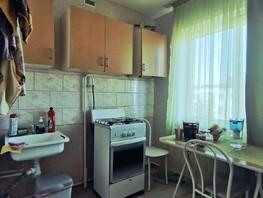 Продается 2-комнатная квартира Воинов-Интернационалистов ул, 42.9  м², 1900000 рублей