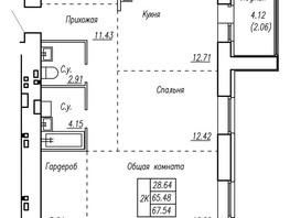 Продается 2-комнатная квартира Северо-Западная ул, 67.54  м², 4500000 рублей