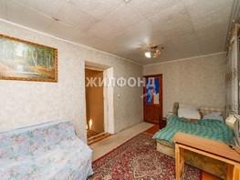 Продается Дом Модельная ул, 300  м², участок 6 сот., 3940000 рублей