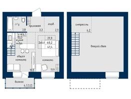 Продается 2-комнатная квартира NORD (Северный Власихинский, 122), Корпус 4, 41.4  м², 3353400 рублей