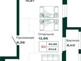Продается 3-комнатная квартира ЛОКОМОТИВ, б/с 3 и 4, 67.48  м², 4757340 рублей