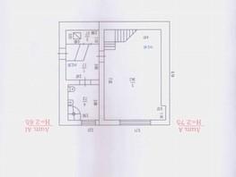 Дом, 129.1  м², 2 этажа, участок 5.06 сот.