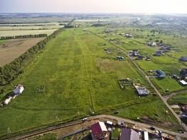 Земельный участок, Зеленый Луг ул (Центральный п)