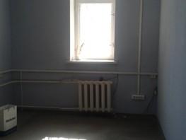Офис, 29  м², 1 этаж
