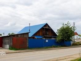 Дом, Ильи Репина ул