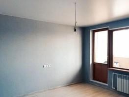 3-комнатная квартира, 65.8  м², 5/9 этаж