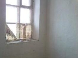 Комната, 16.8  м², 2/2 этаж