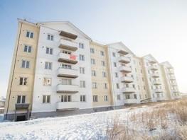 Продается Офис Крылова ул, 262.5  м², 4000000 рублей