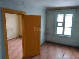 3-комнатная квартира, 54  м², 1/2 этаж