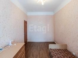 3-комнатная квартира, 51  м², 1/2 этаж