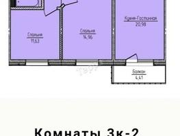 3-комнатная квартира, 63  м², 16/22 этаж
