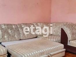 Продается 2-комнатная квартира Профсоюзная ул, 75.7  м², 6800000 рублей