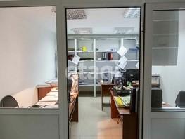 Готовый бизнес, 216.7  м², 1 этаж