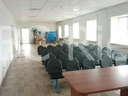Готовый бизнес, 1548  м², 1 этаж
