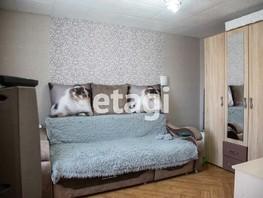 2-комнатная квартира, 41.3  м², 4/5 этаж