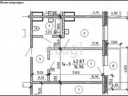 1-комнатная квартира, 42.9  м², 18/20 этаж