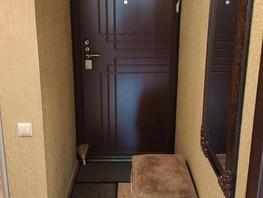 1-комнатная квартира, 45  м², 4/7 этаж