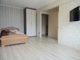 Сдается посуточно 1-комнатная квартира Ключевская ул, 35  м², 1500 рублей
