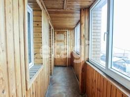 Продается Дом Брусничный 1-й проезд, 193.6  м², участок 800 сот., 7850000 рублей