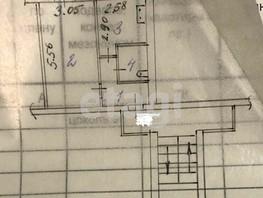 1-комнатная квартира, 30.3  м², 5/5 этаж