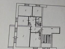 4-комнатная квартира, 71.5  м², 5/5 этаж