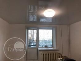 3-комнатная квартира, 71  м², 1/5 этаж