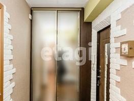 Продается 2-комнатная квартира Тобольская ул, 47.5  м², 4800000 рублей