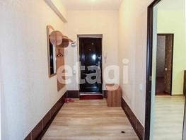 3-комнатная квартира, 76  м², 2/6 этаж